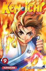 Kenichi - Le Disciple Ultime 9