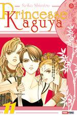 Princesse Kaguya 11 Manga