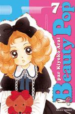 Beauty Pop 7 Manga