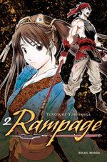 Rampage 2 Manga