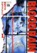 Blood Rain 1 Manga