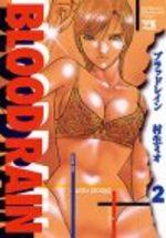 Blood Rain 2 Manga
