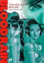 Blood Rain 3 Manga