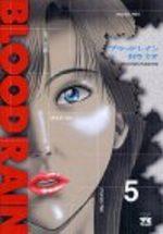 Blood Rain 5 Manga