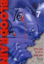 Blood Rain 7 Manga