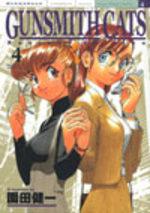 Gunsmith Cats - Revised 4 Manga