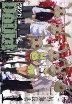 Doubt 1 Manga