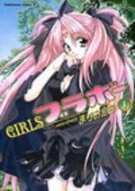 Girls Bravo 1 Manga