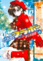 Girls Bravo 2 Manga