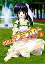 Girls Bravo 3 Manga
