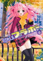 Girls Bravo 4 Manga
