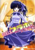 Girls Bravo 6 Manga