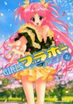 Girls Bravo 7 Manga