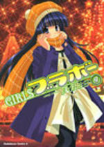 Girls Bravo 9 Manga