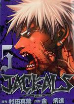 Jackals 5 Manga