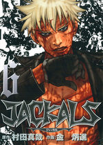 Jackals 6 Manga