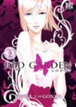 Red Garden 2 Manga