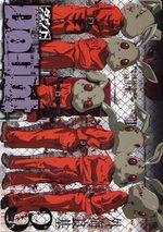 Doubt 3 Manga