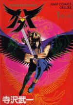 couverture, jaquette Kabuto Jump Comics Deluxe - 1ère édition 1