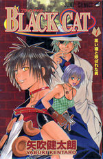 Black Cat 1 Manga