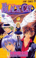 Black Cat 4 Manga