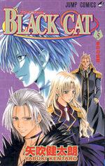 Black Cat 5 Manga