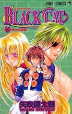 Black Cat 6 Manga