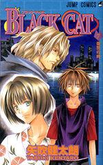 Black Cat 7 Manga