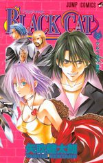 Black Cat 8 Manga
