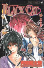 Black Cat 9 Manga