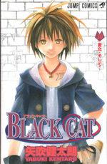 Black Cat 10 Manga