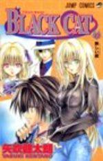 Black Cat 12 Manga