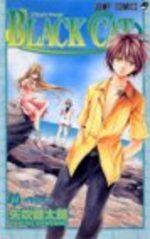 Black Cat 14 Manga