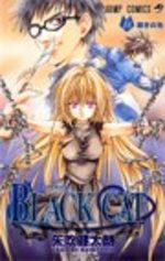 Black Cat 18 Manga
