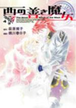 La Sorciere de l'Ouest 4 Manga