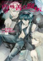 La Sorciere de l'Ouest 6 Manga