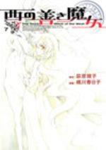 La Sorciere de l'Ouest 7 Manga