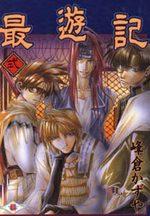 Saiyuki 2 Manga
