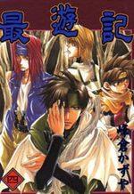 Saiyuki 4 Manga