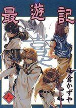 Saiyuki 9 Manga