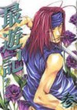 Saiyuki 3 Manga