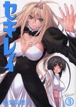 Sekirei 3 Manga