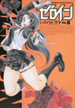 A Bout Portant - Zero In 8 Manga