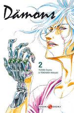 Dämons 2 Manga