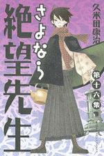 Sayonara Monsieur Désespoir 16 Manga