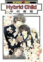 Hybrid Child 1 Manga