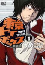 Tokyo Toybox 1 Manga
