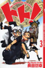 Toto, The Wonderful Adventure 3 Manga
