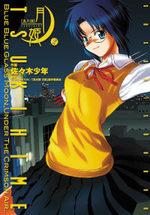 Tsukihime 2