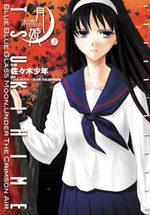 Tsukihime 3